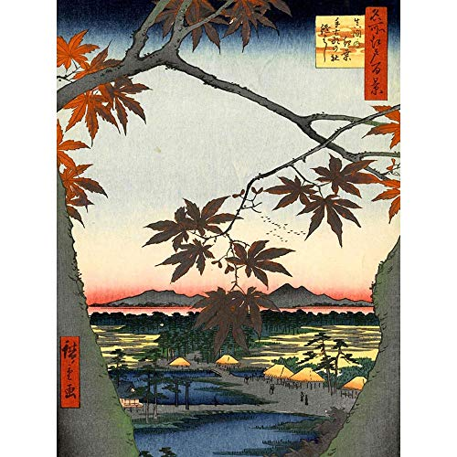 g Japanese Woodblock Maple Tree Mountains Unframed Wall Art Print Poster Home Decor Premium ()