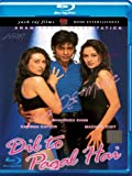 Dil to Pagal Hai [Blu-ray]