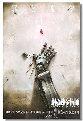 Custom Fullmetal Alchemist A Broken Arm Canvas Poster Photographic Canvas