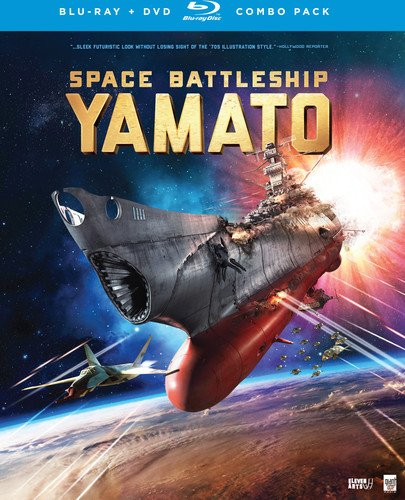 Space Battleship Yamato: Movie (Blu-ray/DVD Combo) by Giant Ape