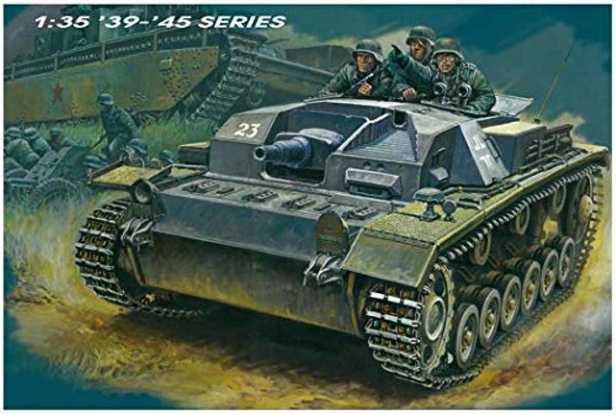 [해외] 드래곤 1/35 제2차 세계 대전 독일군 III호 큐빅스톤격포B형 NEO스마트 키트 프라모델  DR6638