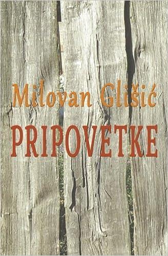 Pripovetke (Serbian Edition)