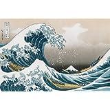 Laminated Posters Grand poster La grande vague de Kanagawa par Hokusai 61 x 91 cm