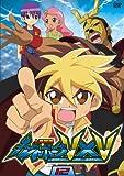 人造昆虫 カブトボーグ V×V Vol.12 [DVD]