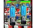 H6m 35/35w Xenon-Halogen Hi-Tech Parallel Filament Headlight Bulb SUPERWhite Most Yamaha ATV Banshee YFZ450 YFZ350 Raptor (Blaster 03-06) & others see Description