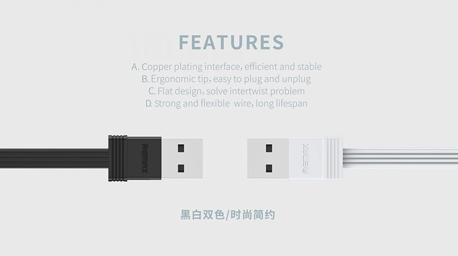 Remax Tengy 2 In 1 Micro Usb Cable Rc062m White Car Charger 3 Output Saver 36a Electronics