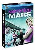 "Afficher ""Véronica Mars n° Saison 1 Veronica Mars"""
