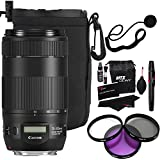 Canon 70-300mm f/4-5.6 IS II USM Lens, Filter Kit, Ritz Gear Cleaning Kit, Protective Pouch, Polaroid Lens Cap Strap and Premium Accessory Bundle