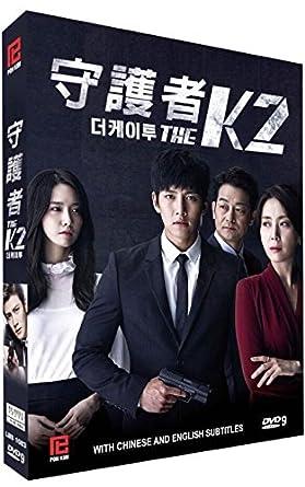 Amazon com: K2 (PK Korean Drama, English Subtitles, 4 DVD, 16