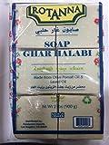Laurel Oil Bar Soap-Rotanna Ghar Halabi