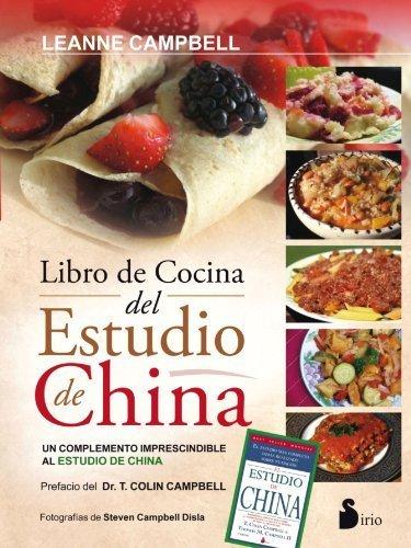 El libro de la cocina del Estudio de China (Spanish Edition) (Spanish) Paperback August 1, 2014 (El Estudio De China)