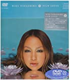 中島美嘉: FILM LOTUS [DVD]