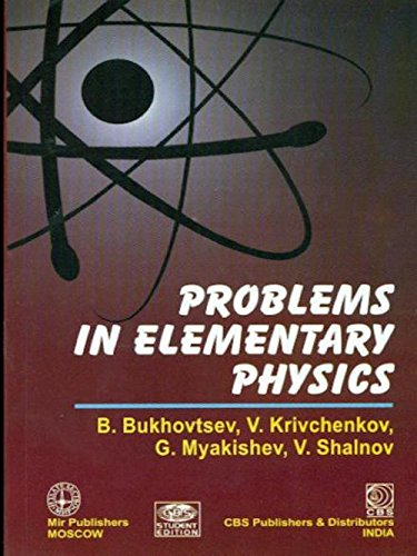 Fundamentals Of Physics Ivanov Pdf