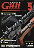 Gun Professionals18年5月号