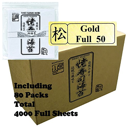 Kaneyama Yaki Sushi Nori, Gold, Full Size, 80 x 50-Sheet-Pack, Total 4000 Full Sheets by Kaneyama