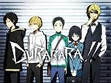 Durarara!! - Volume 1