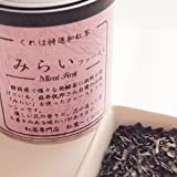 Tokyo Matcha Selection Tea - Creha Tea : Mirai First Flush 50g (1.76oz) Japanese pure black tea from Shizuoka [Standard ship by SAL with Tracking number & Insurance]