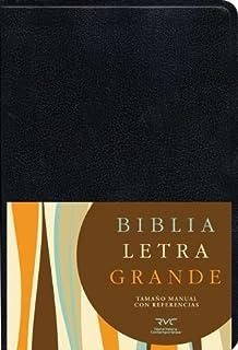 RVC Biblia Letra Grande Tamaño Manual, negro imitación piel (Spanish Edition)