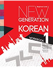 New Generation Korean Workbook: Beginner Level