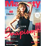 Majesty JAPAN 2014年1月号 小さい表紙画像