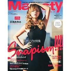 Majesty JAPAN 表紙画像