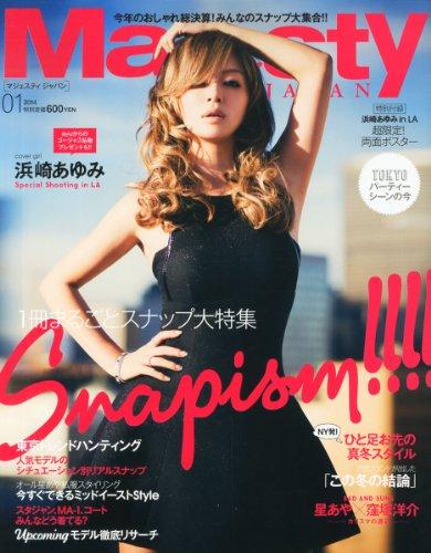 Majesty JAPAN 最新号 表紙画像