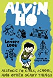 img - for Alvin Ho Collection: Books 1 and 2: Allergic to Girls, School, and Other Scary Things and Allergic to Camping, Hiking, and Other Natural Disasters book / textbook / text book