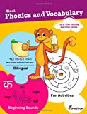 Hindi Phonics and Vocabulary, Aarti Chandnani, 0982266413