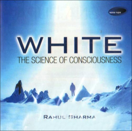 White-The Protecter & Purifier by Rahul Sharma (2005-08-02)