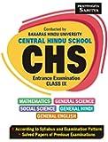 BHU Conducted by Banaras Hindu University Entrance Examination 2018 Class IX Mathematics   General Science   Social Science   General Hindi   General English