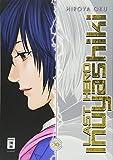 Last Hero Inuyashiki 10