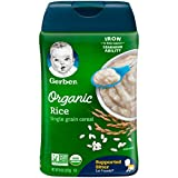 Gerber Baby Cereal Organic Rice Cereal, 8 Ounce, Pack of 6
