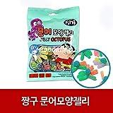 Fini Jelly Octopus Shinchan 100g x 20