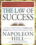 img - for The Law of Success: The Master Wealth-Builder's Complete and Original Lesson Plan for Achieving Your Dreams book / textbook / text book