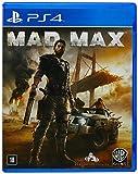 Visão geral do jogo: Somente os selvagens sobreviverão. Jogue na pele de Mad Max, um guerreiro solitário que tem de embarcar numa perigosa viagem depois de o seu carro, o Interceptor, ter sido roubado por um bando de ladrões mortíferos. Um herói relu...