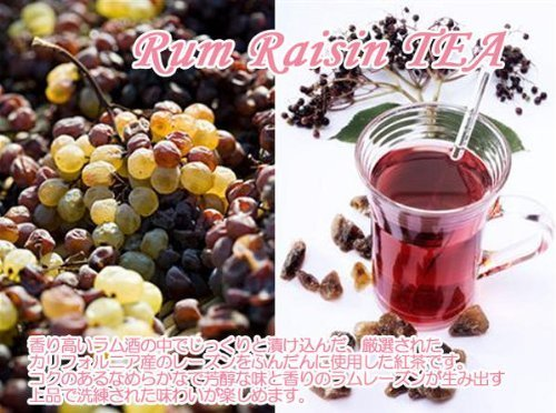 [Fruit tea] RamRaisin tea ''rum raisin tea'' (1000g) [for business]