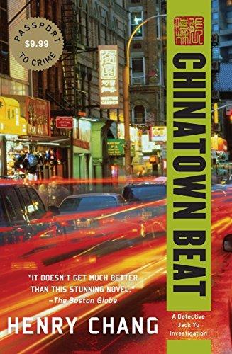 Chinatown Beat (A Detective Jack Yu - Best Buy Nyc Soho