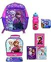 Disney Frozen School Set for Girls 8アイテム