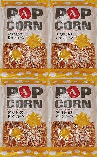 Popcorn 1kg of beans force beans - 1 Beans Kg
