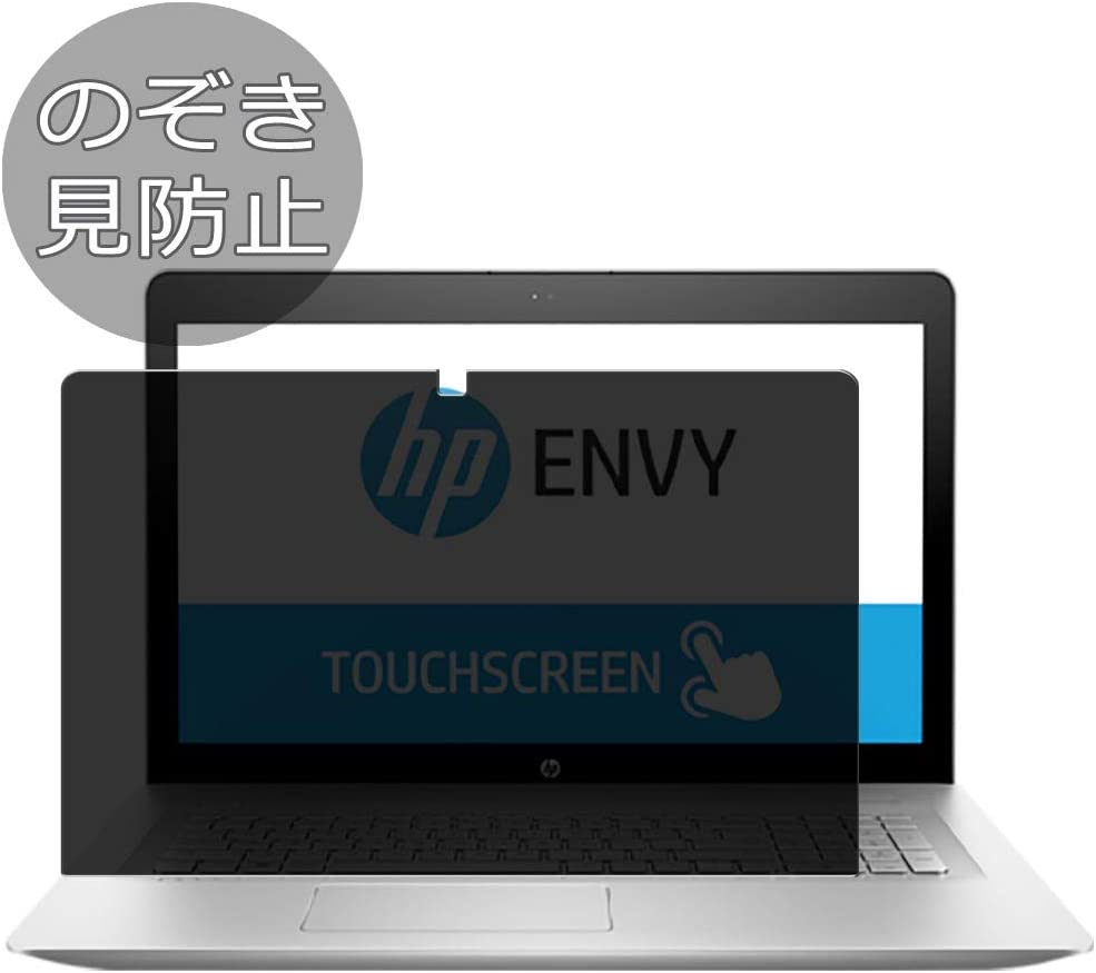 """Synvy Privacy Screen Protector Film for HP Envy 17-u200 / u273cl / u275cl / u292cl 17.3"""" Anti Spy Protective Protectors [Not Tempered Glass]"""