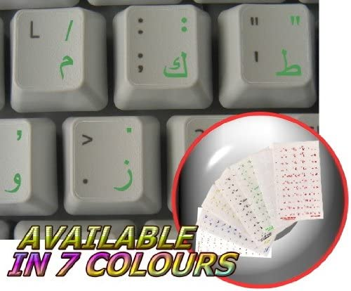 ARABIC KEYBOARD STICKERS ON TRANSPARENT BACKGROUND WITH GREEN LETTERING