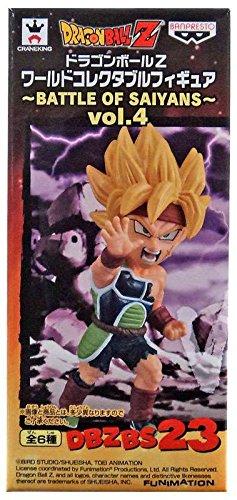 Banpresto Dragon Ball Z Wcf Battle Volume 4 Super Saiyan Bardock Figure Collection