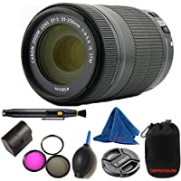 Canon EF-S 55-250mm F4-5.6 IS STM (Bulk White Box Packaging) DBPREMIUM Lens Bundle + High Definition 3pc Filter Kit + Lens Cleaning Pen + Blower Brush + Pouch for Canon Digital SLR Cameras