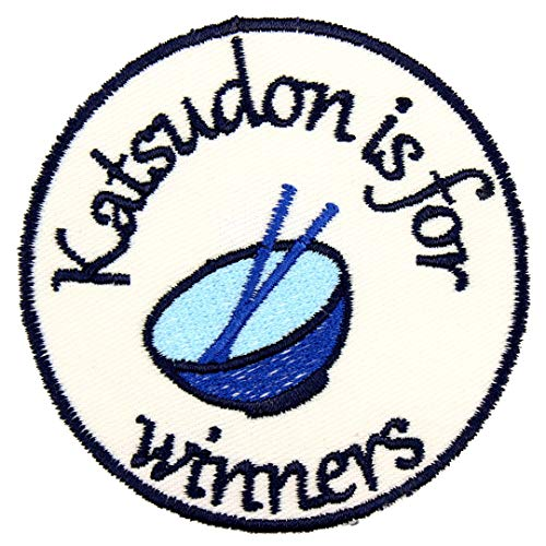 Katsudon is for Winners Patch Iron On Applique - White, Light Blue, Royal Blue, Navy Blue - 3