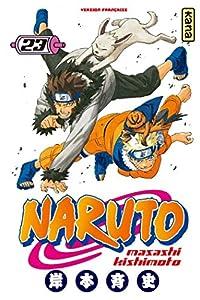 Naruto (19 book series) Kindle Edition