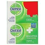 4 BAR 70 grams DETTOL ANTI-BACTERIAL SOAP Original FORMULA AROMA