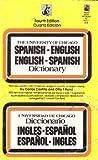 Spanish English Dictionary, Castillo, 0671741721