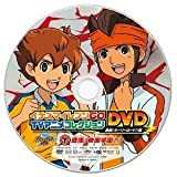Inazuma Eleven GO TV Anime Collection DVD - Gekito Holy Road Hen - [Volume 1 horror Teikoku Gakuen (single)]