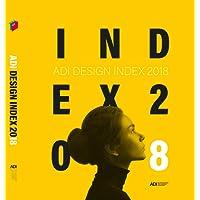 ADI design index 2018. Ediz. italiana e inglese