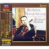 ベートーヴェン:ヴァイオリン協奏曲&ロマンス第1番、第2番